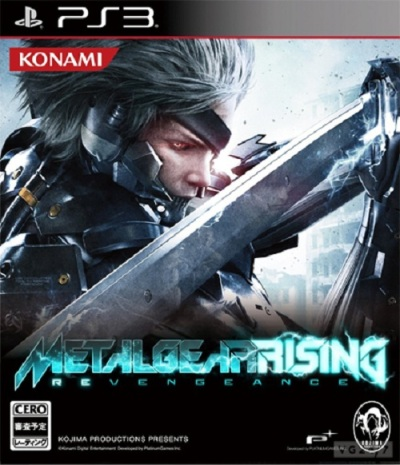 Metal Gear Rising Revengeance cartel